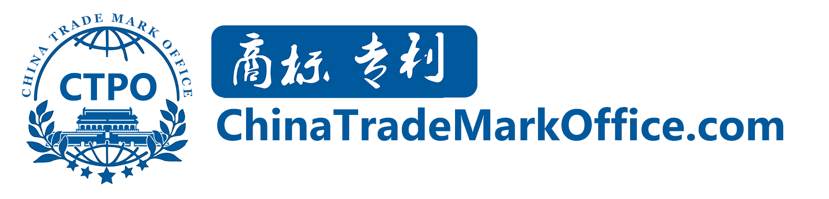 China Trade Mark Office